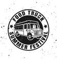 food truck round monochrome emblem badge vector image vector image