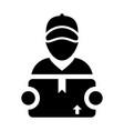 logistics icon male worker service person avatar vector image