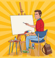 pop art male artist painting at the studio vector image vector image