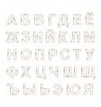 russian alphabet hand draw doodle set vector image
