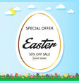 easter sale banner background template with eggs vector image