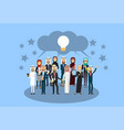 group of cheerful arabic business people reach a vector image vector image