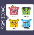 horoscope zodiac symbols lion vector image
