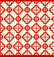 seamless pattern geometry vector image