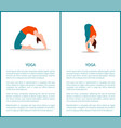 yoga poses banners collection vector image vector image