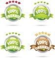 100 organic vector image