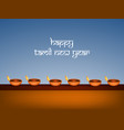 hindu festival vishu background vector image vector image