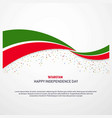 tatarstan happy independence day background vector image