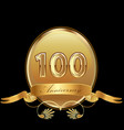 100th golden anniversary birthday seal icon vector image
