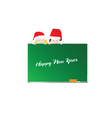 happy new year with kids vector image vector image