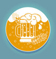 icon glass of beer vector image vector image