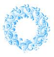 sea wave mandala vector image vector image