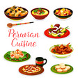 peruvian seafood ceviche meat and veggies dishes vector image vector image