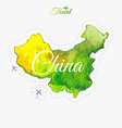Travel around the world China Watercolor map vector image vector image