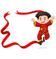 frame design with chinese boy jumping vector image vector image