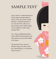 kokeshi doll card template vector image