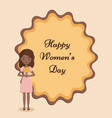 african american woman holding flowers with space vector image vector image