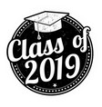 class of 2018 stamp vector image