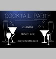cocktail party flyer vector image vector image