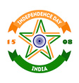 Creative Indian Independence Day concept with star vector image vector image