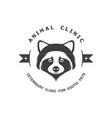 vintage logotype animal clinic