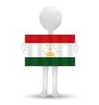 Republic of Tajikistan vector image vector image