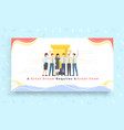 team celebrate together good teamwork partnership vector image