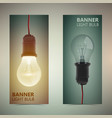 two bulb banner set vector image vector image
