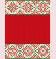 ugly sweater christmas season winter frame border vector image vector image