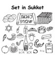 a set of graphic black and white elements sukkot vector image vector image