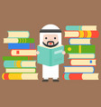 cute arab businessman reading big book between vector image