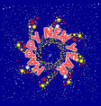 happy new year pin wheel vector image