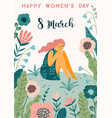 international women s day template with vector image