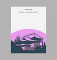 kiyomizu-dera kyoto japan vintage style landmark vector image