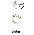 religious sign-bahai vector image vector image