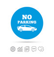 no parking sign icon private territory symbol vector image