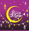 eid mubarak celebrations vector image