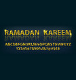 golden english alphabet in islamic style vector image vector image