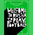 welcome to russia to play football vector image