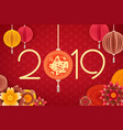 2019 lunar new year design background happy pig vector image