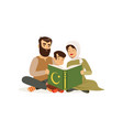 father mother and their little son sitting on vector image vector image