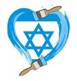 Israel grunge flag vector image