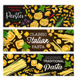 italian pasta banners on wooden background vector image vector image