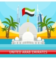 United Arab Emirates Travelling Banner Landscape vector image vector image