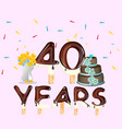 40th anniversary celebration design card vector image vector image