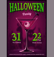 halloween party poster with cocktail with eyes vector image vector image