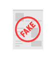 simple social network fake page vector image vector image