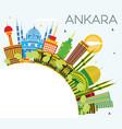 ankara turkey city skyline with color buildings vector image
