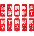 chinese word logo-17 vector image vector image