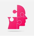 design pink puzzle piece head - jigsaw vector image vector image